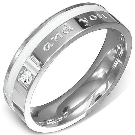 Кольцо Я и Ты