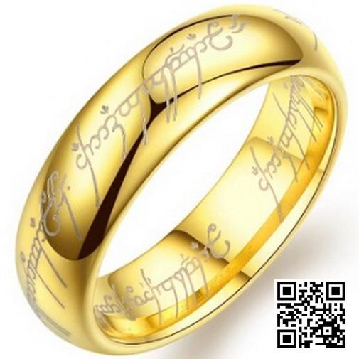 Кольцо Всевластия с цепочкой