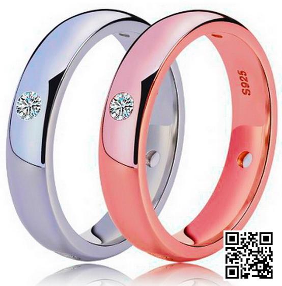 Парные кольца с платиной
