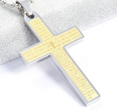 Нательный позолоченный крест с молитвой
