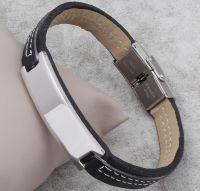 Кожаный браслет для гравировки